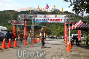 終點(JEFF):START,周泰民安,a自行車系列