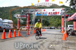 終點(JEFF):自行車系列,芸A