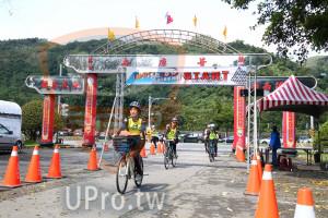 終點(JEFF):RSTART,自行車系列,國泰民安,100,sa