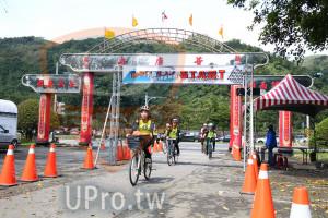 終點(JEFF):RSTART,自行車系列,團泰民安