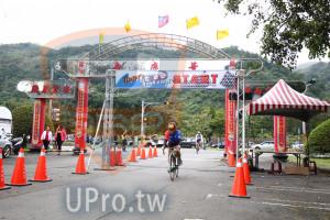 ():START,蜀泰民,自行車系列,41