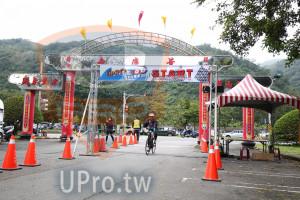 ():圃泰民安,TART,自行車系列