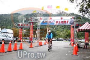 ():START,固泰民安,自行車系列
