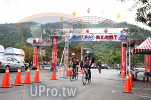 ():START,自行車系列,團泰民安,玩