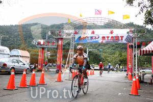 ():START,自行車系列,團黍民妥,038