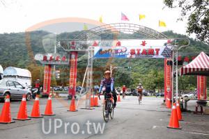 ():START,民安,自行車系列,st,玩