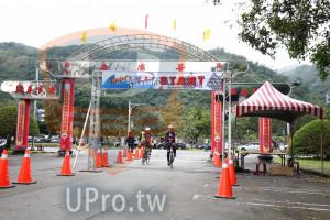 ():MRSTART,圈泰民安,自行車系列