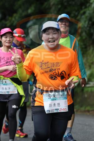 ():Luzhu Run,張春萍,ti,彭秀慧
