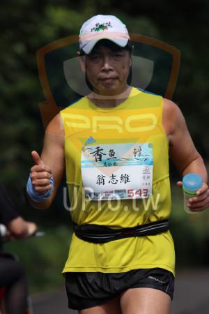 """():""""馬拉松,习习心,賽禮,543"""