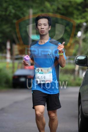 ():尤志豪,255