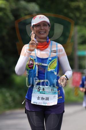 ():馬拉松,北大長跑,古珈穎,寄物,完賽澧,6