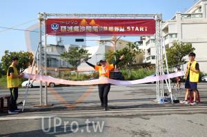 ():OHI796,益越蚵,START,12,s20mio
