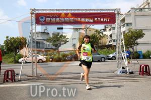 終點 09:41-10:20(小豬):H796,VIP,04i,1122