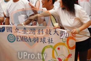 開幕及熱身操(JEFF):國立臺灣科技大,) EMBA羽球社