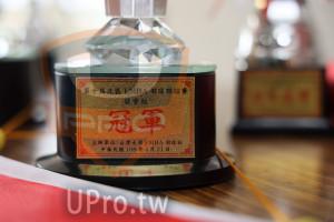 ():主辦單位:台灣天學EMBA羽球社,中華民國 108年4月21 日
