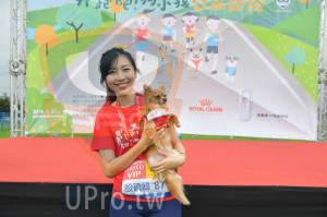 ():3A,2019.4. 27,ROYAL CANIN,TO,VIP,殷碩韓87