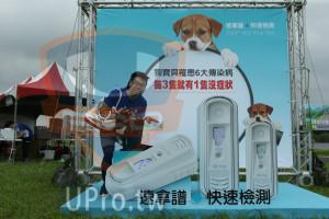 ():速拿譜 快速檢測,SNAP 4Dx Plus,狗寶貝罹患6大傳染病,每3隻就有1隻沒症狀,書欲免貲,7I,4Dx Plhis,速拿譜, 快速檢測