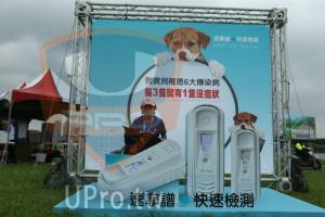 ():速拿譜,快速檢測,狗寶貝罹患6大傳染病,每3盜就有1隻没症狀,4Dx Plus