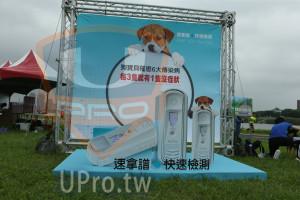 ():速拿譜,SNAP,快速檢測,狗寶貝罹患6大傳染病,每3隻就有1隻沒症狀,髦,速拿譜- 快速檢測
