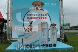 ():速拿譜 快速檢測,SNAP 4Dx Plus Test,狗寶貝罹患6大傳染病,每3隻就有1隻沒症狀,劃翡免費拍躯,art× Plus,快速檢測,速拿譜
