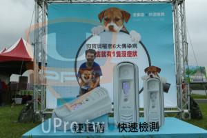 ():速拿譜,SNAP,快速檢測,狗寶貝罹患6大傳染病,隻就有1隻沒症狀,Dx Plus,40x Plts,-速拿譜: 快速檢測