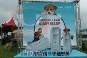 ():快速檢測,速拿譜,狗寶貝罹患6大傳染病,每3隻就有1隻沒症狀,書槍片免酣,4Dx Plus,4Dx Plug,速拿譜-快速檢測