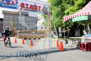 終點-8:30-10:30(vivian):START,自行車系列,玩