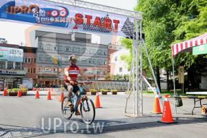 終點-8:30-10:30(vivian):PRO START,自行車系列,蘭陽好心情,每一天便利鷹店