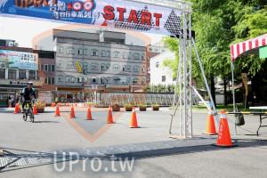 終點-8:30-10:30(vivian):L,START,自行車系列,行車安全行, 藺陽好心情,131-830-53,每一天便利,玩