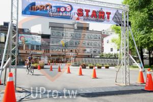 終點-8:30-10:30(vivian):Tanti START ;,自行車系列,行車安全行,岡陽好心情,玩