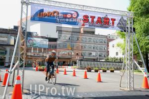 終點-8:30-10:30(vivian):PR START,自行車系列,,行車安窯行