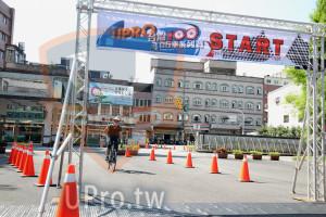 終點-8:30-10:30(vivian):START,自行車系列