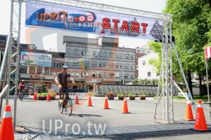 終點-8:30-10:30(vivian):PR START,自行車系列,行車安全行, 蘭陽好心情,每一天便利迩店