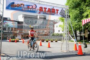 終點-8:30-10:30(vivian):PR,(茂自行車系列,START,行車安全, 蘭陽好心情,每一天便和菁店