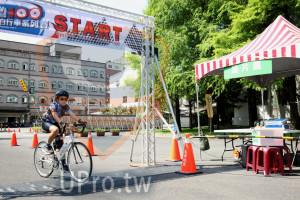 終點-8:30-10:30(vivian):TOO) START,自行車系列,:,61