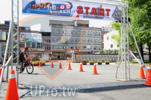 終點-8:30-10:30(vivian):PR START,自行車系列,亍車安全行,嚮陽好心情
