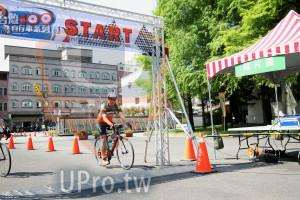 終點-8:30-10:30(vivian):START,自行車系列,片