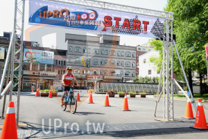 終點-8:30-10:30(vivian):RSTART,1飛自行車系列,行車安全行,蘭陽好心情