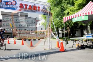 終點-8:30-10:30(vivian):START,自行車系列,片,6)