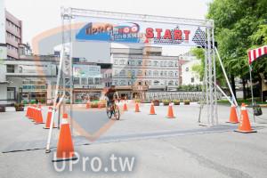 終點-10:31-11:00(vivian):START,自行車系列,仃車安全行,品多家超商