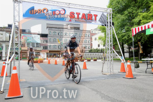 終點-10:31-11:00(vivian):TART,自行車系列,閾误好心情