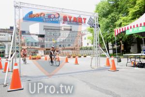 終點-10:31-11:00(vivian):TART,自行車系列,商,6)