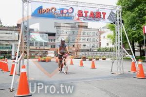 終點-10:31-11:00(vivian):RSTART,自行車系列,誾陽好心佾