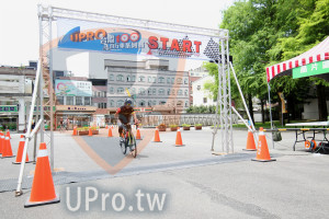 終點-10:31-11:00(vivian):TART,自行車系5,片,捆一天@KRp