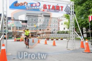 終點-10:31-11:00(vivian):RSTART,自行車系列,行車安全,每一天便利簡店