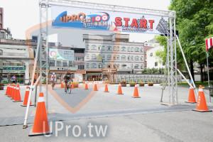 終點-10:31-11:00(vivian):START,自行車系列