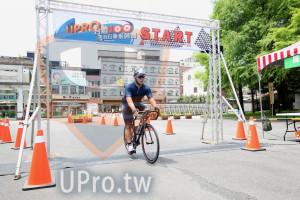 終點-10:31-11:00(vivian):RSTART,自行車系列,行道安全籠