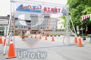 終點-10:31-11:00(vivian):PRO START,自行車系列,迢商)
