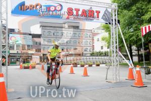 終點-10:31-11:00(vivian):自行車系列,行車安全行,龍限好心情
