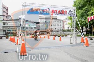 終點-10:31-11:00(vivian):STARTi,自行車系列,品多玩超商
